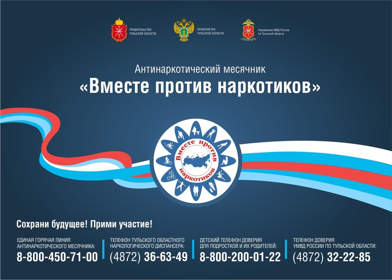 Наркомания даты московский центр наркологии филиал 2